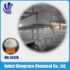 Non silicon electrolysis degreaser cleaner